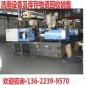 高价回收台湾二手立式注塑机nb卧式注塑机力劲注塑机周边配套