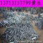 惠州废锌合金回收价格 废锌渣 锌合金废料回收行情 电镀废锌价