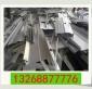 东莞今日废铝价格,废铝回收价格,废铝块回收厂家