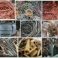 昆山回收��  高�r回收��  ��I回收�� 回收���S家 回收���r格