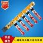 3.7V 航模锂电池1S五路并充板可切换充电板充电器2-4s锂电
