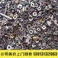 高�r�u�回收_���M回收_�K州�u�回收_��I回收�U�u�回收