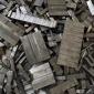 诚信商家 钨钢硬质合金回收 稀有金属价格 资质齐全